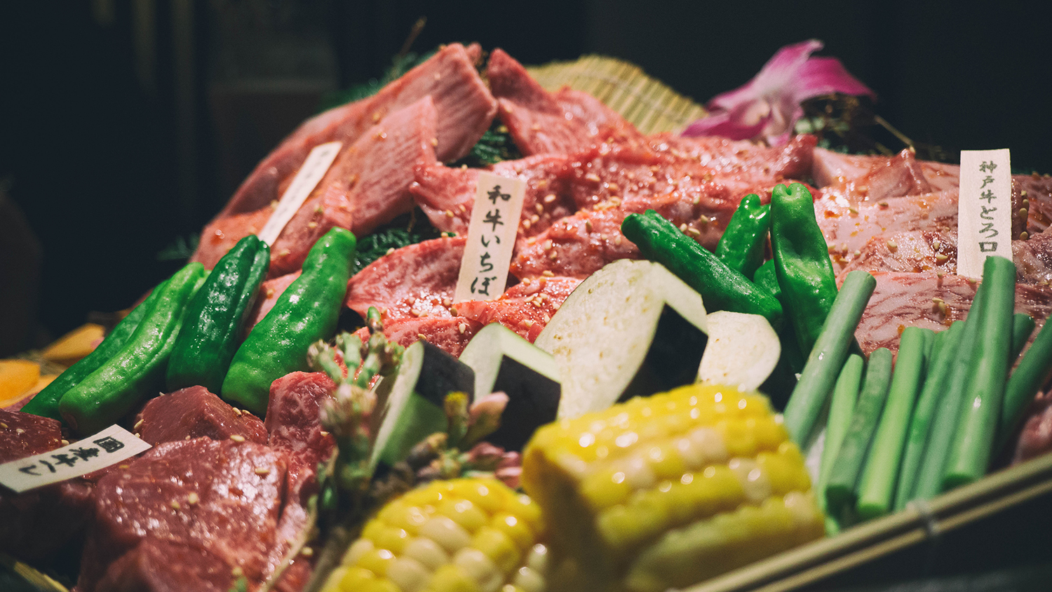 Our gigantic basket of grillable things.