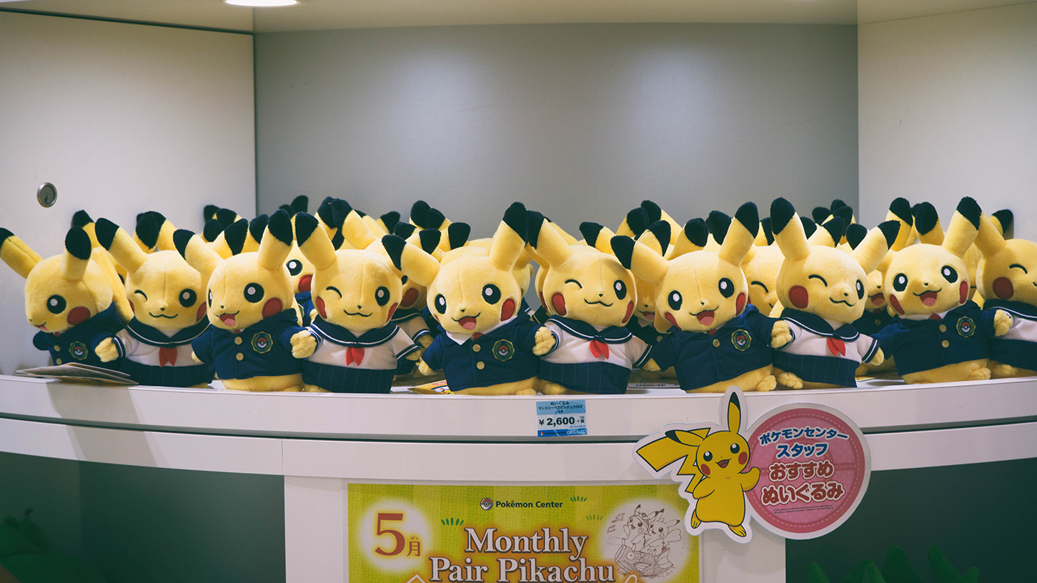 Pokemon Center has a a different Pikachu duo every month.